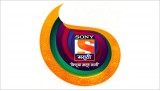 Sony enters Marathi GEC space but the going won't be easy at all